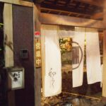 神楽坂屈指の隠れ家古民家和食店「和らく」でレトロモダンな料理に舌鼓