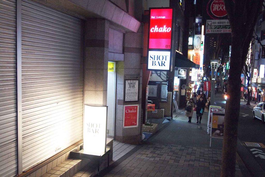 神楽坂,中華,ディナー,接待,会食,東京note