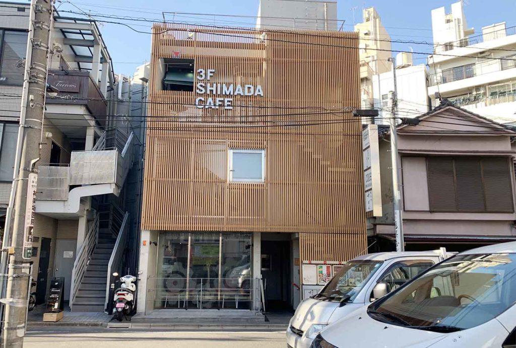 東京,神楽坂,カフェ,シマダカフェ,フレンチトースト,外観