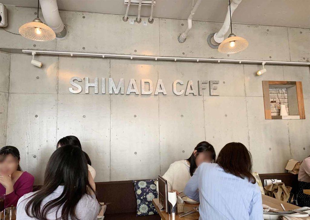 東京,神楽坂,カフェ,シマダカフェ,フレンチトースト,店内