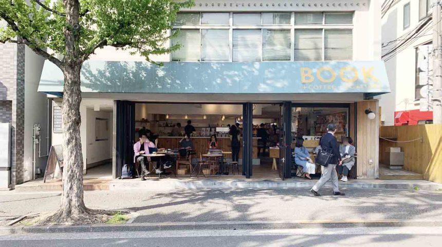 東京,神楽坂,カフェ,かもめ,コーヒー,オールライト