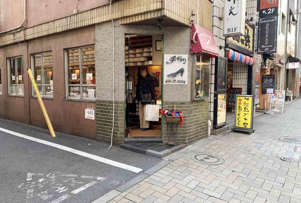 東京,神楽坂,カフェ,シマダカフェ,フレンチトースト