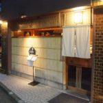 2年連続ビブグルマン選出!「季彩や ひで」で味わう愛媛県宇和島特産の絶品料理