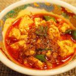本格四川料理を日本人好みの味付で堪能できるハイレベル中華「芝蘭(チーラン)」