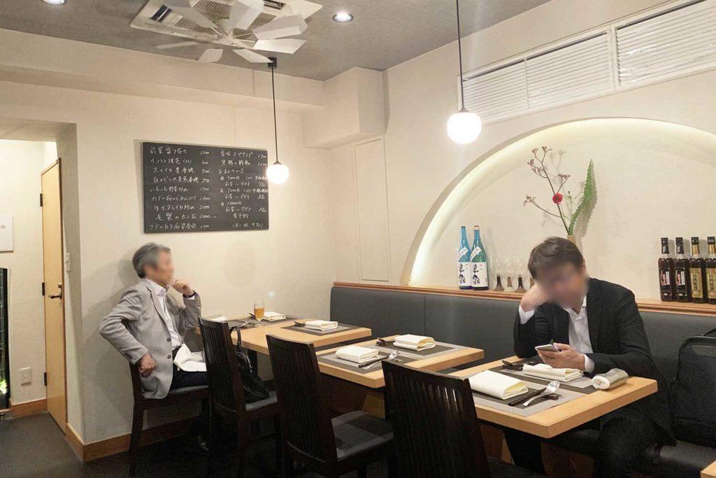 ENGINE,東京,神楽坂,中華,ディナー,デート,酢豚