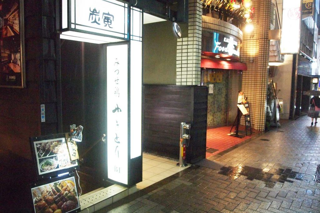 東京,神楽坂,中華,結華楼,ディナー,デート,小龍包,酢豚