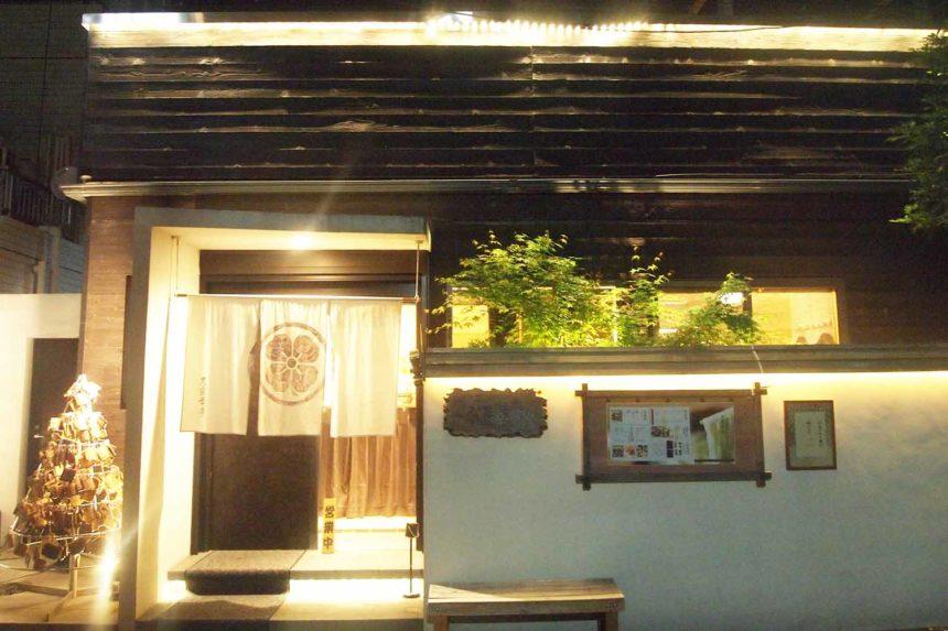 東京,神楽坂,和食,ディナー,デート,ランチ,うどん,すき焼き,隠れ家