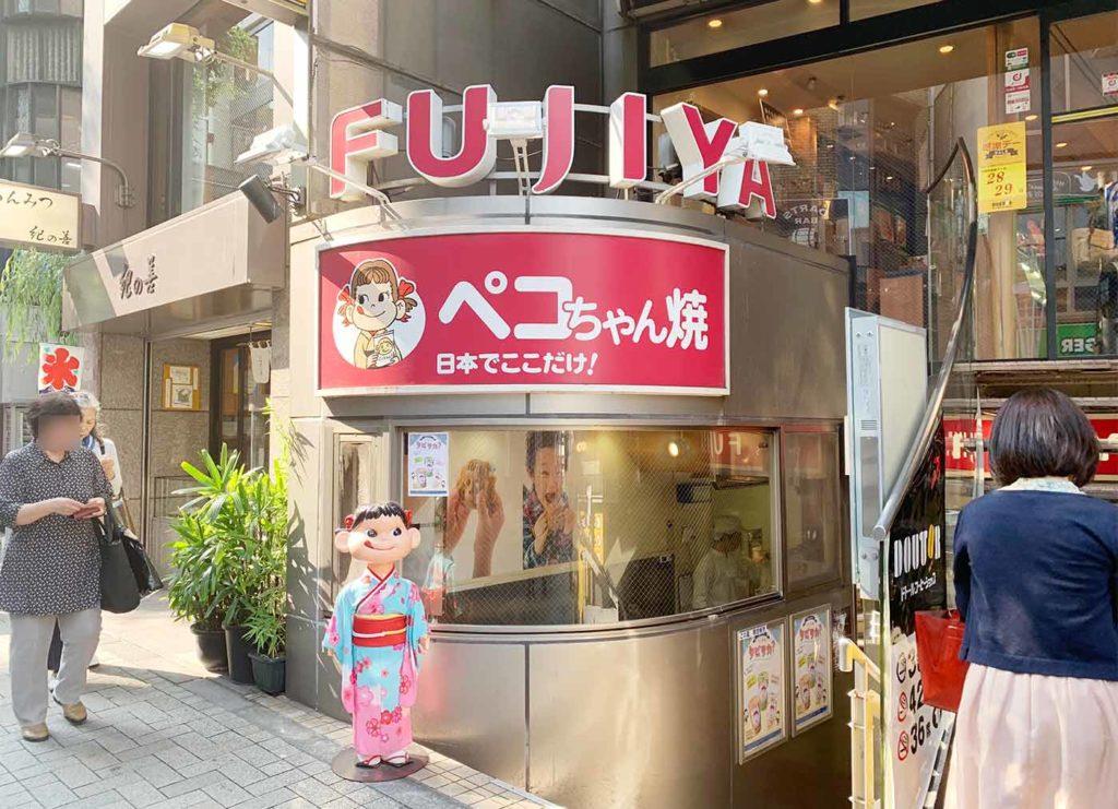 東京,神楽坂,スイーツ,食べ歩き,ペコちゃん,不二家