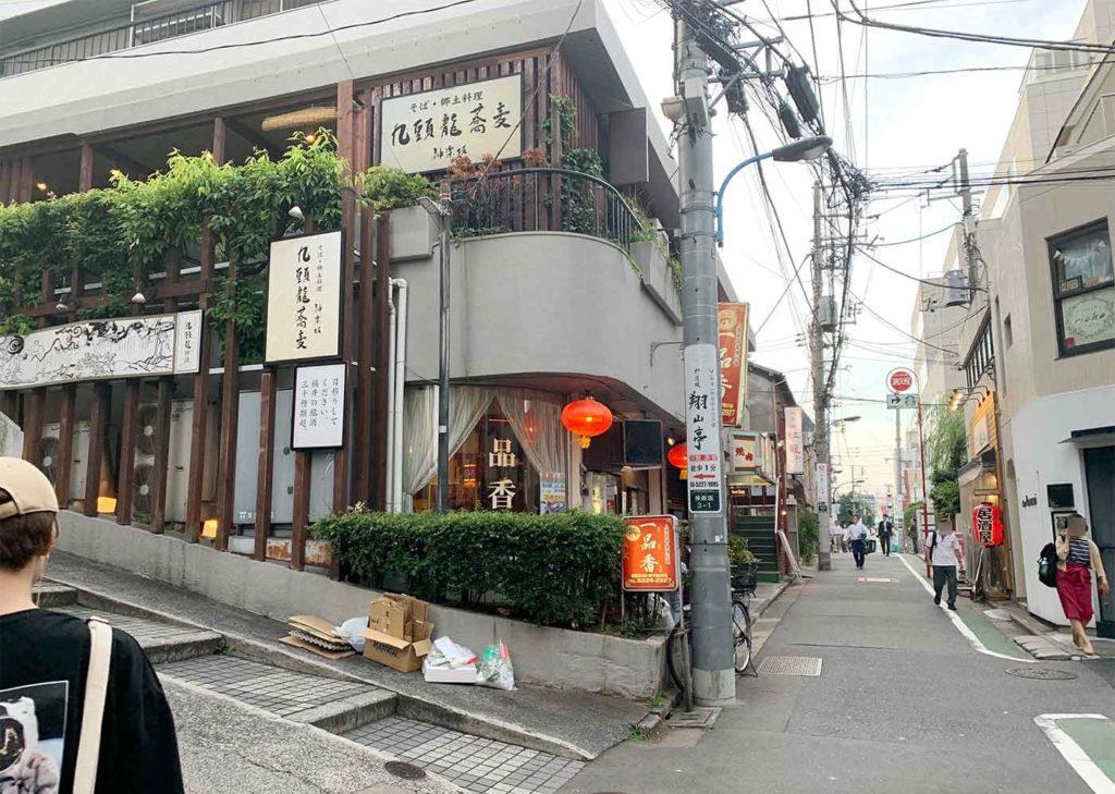 東京,神楽坂,和食,九頭龍蕎麦,福井,予約