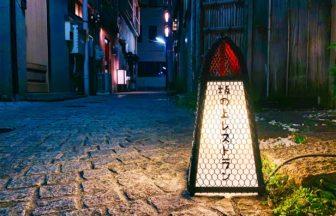 東京,神楽坂,イタリアン,坂の上,予約