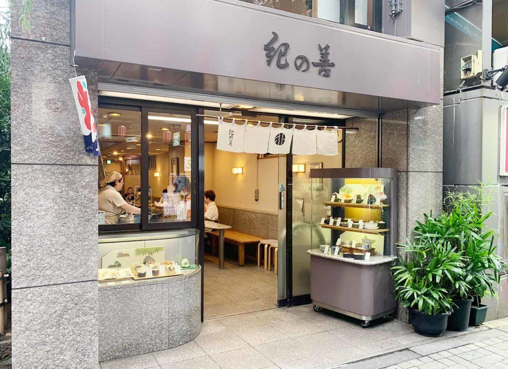 東京,神楽坂,紀の善,スイーツ,甘味,休憩,外観