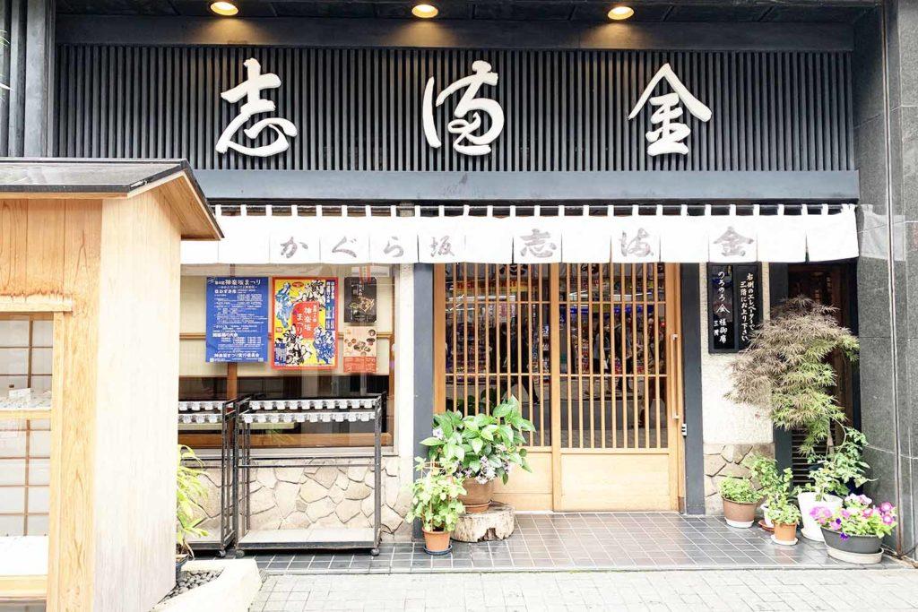 神楽坂,うなぎ,東京note,デート,和食,昔ながら,風情,高級,レトロ