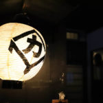 【神楽坂】昭和にタイムスリップ。隠れ家和食店『カド』で過ごす寛ぎのひと時