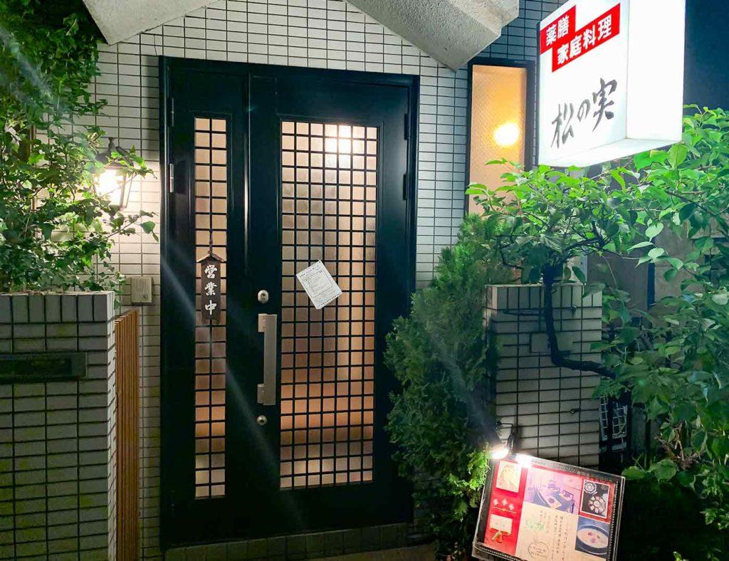 東京,神楽坂,松の実,韓国料理,飯田橋,デート,ミシュラン