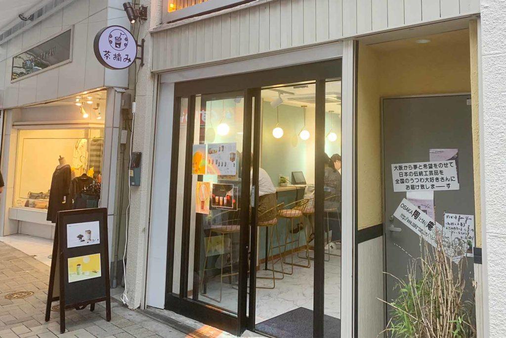 東京,神楽坂,タピオカ,タピオカミルクティー,スイーツ,茶摘み,アクセス