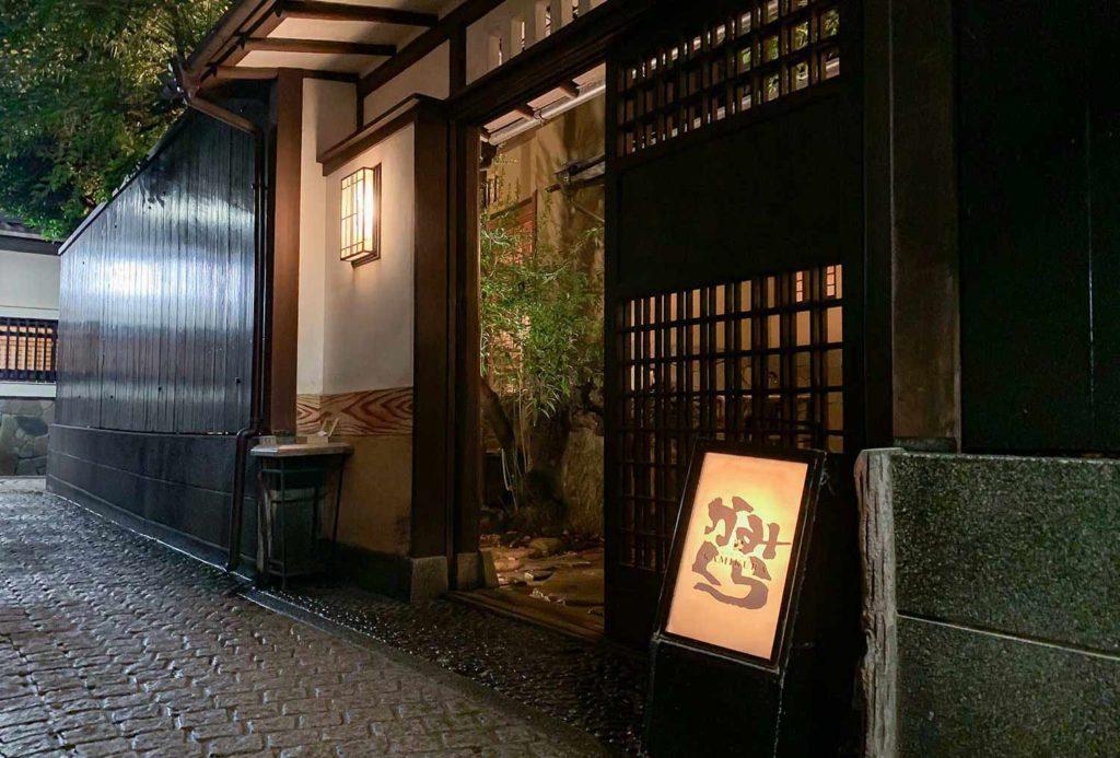 東京,神楽坂,フレンチ,かみくら,古民家,コース