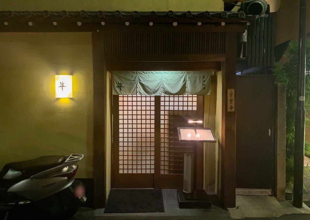 東京,神楽坂,飯田橋,和食,姿,料亭,個室