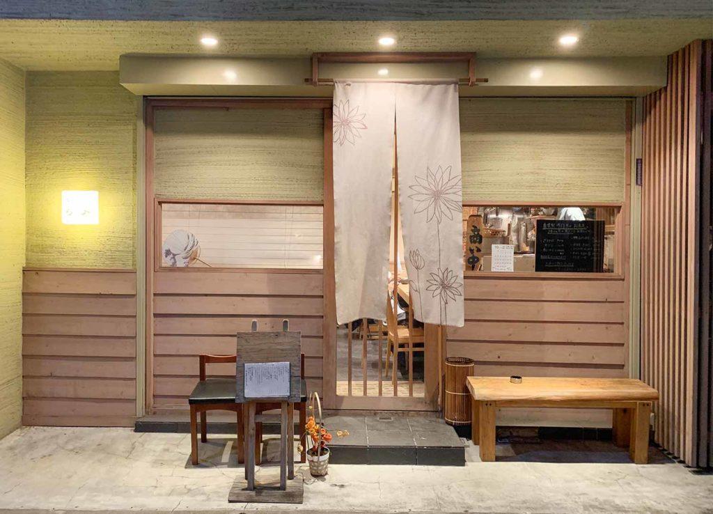 東京,神楽坂,蕎麦,もがみ,蕎楽亭,外観