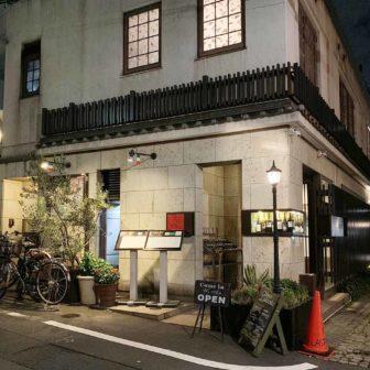 東京,神楽坂,イタリアン,ラストリカート,予約,外観