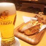 【新宿・神楽坂】ビール好きだけじゃない!誰にでも魅力的なYEBISU BAR神楽坂