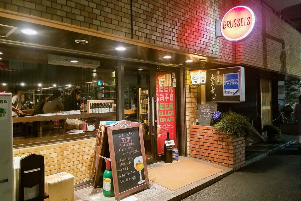 東京,神楽坂,バー,ビール,ベルギー,ブラッセルズ,メニュー,外観