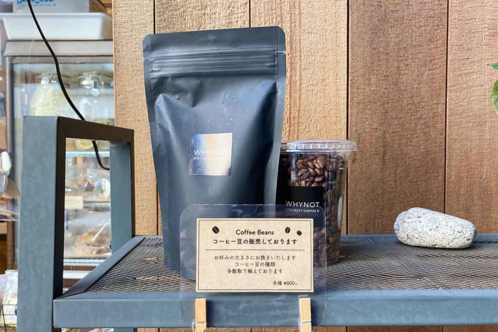東京,神楽坂,カフェ,whynot,コーヒー,スタンド,豆,販売,焙煎