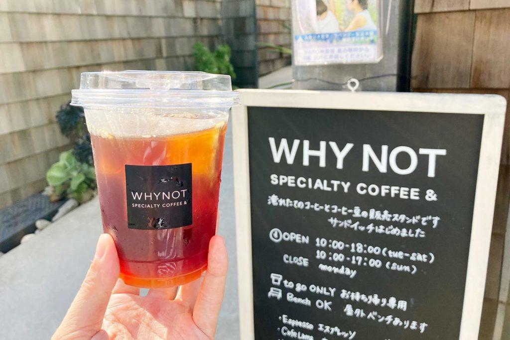 東京,神楽坂,カフェ,whynot,コーヒー,スタンド,ブレンド