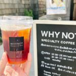 【2021年最新】神楽坂・飯田橋で本当に美味しいコーヒーが楽しめるオススメ店6選