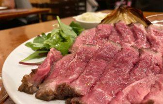 東京,神楽坂,イタリアン,カリーナカリーナ,ワイン,肉,おすすめ