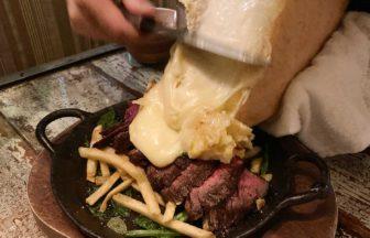 東京,神楽坂,ビストロ,ボヌール,ワイン,チーズ,肉,おすすめ