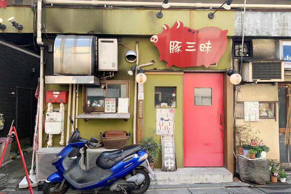 神楽坂,牛込神楽坂,東京,豚三昧,豚肉,美味しい,おすすめ,安い