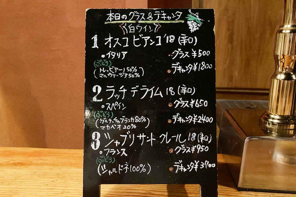 東京,神楽坂,イタリアン,フラット, FLAT,コスパ,メニュー,予約,ワイン