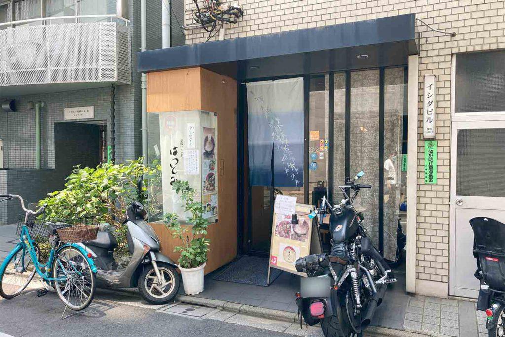 神楽坂,新宿,うどん,はつとみ,美味しい,オススメ,アクセス,外観