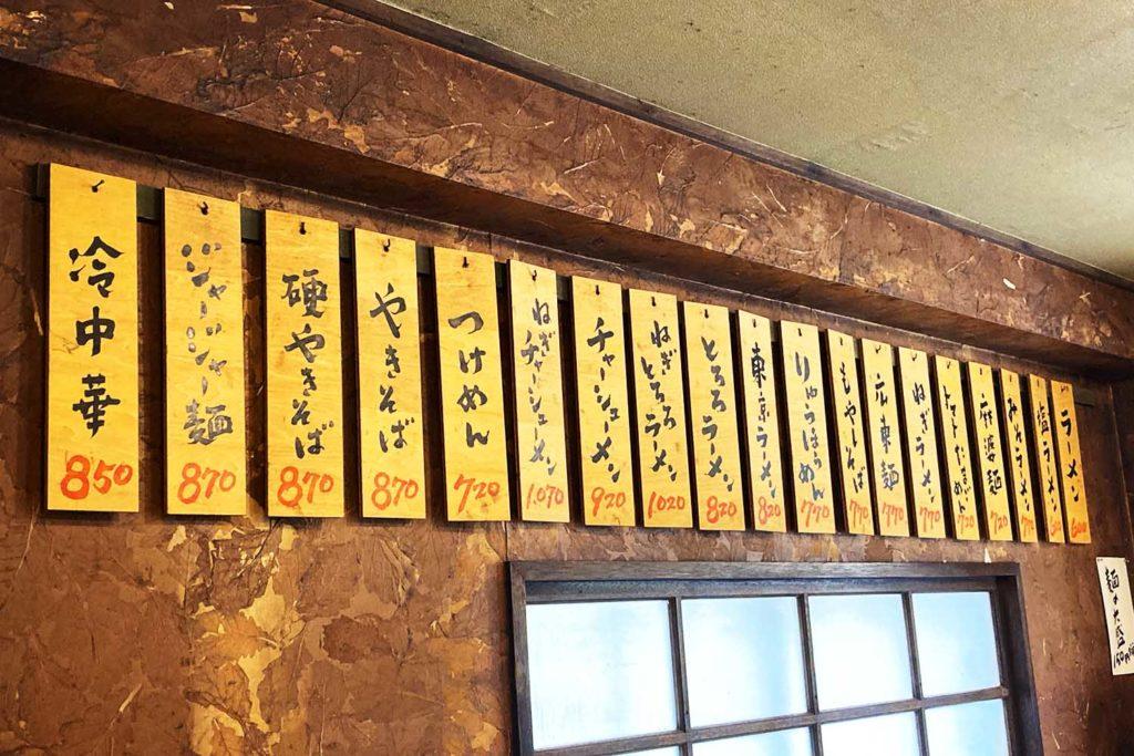 東京,神楽坂,龍朋,中華,街中華,チャーハン,ラーメン,ホイコウロウ