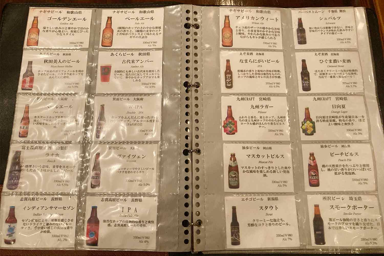 神楽坂,飯田橋,ビール,クラフトビール,バー,ラ・カシェット,メニュー,安い