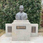 神楽坂,神楽坂通り,夏目漱石,漱石像