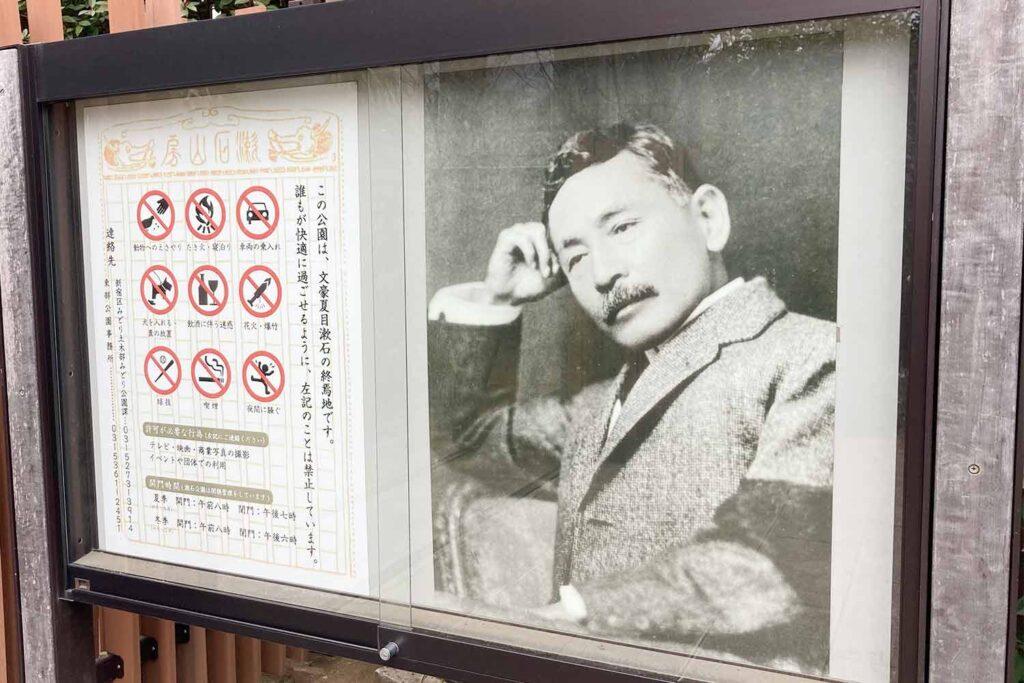 神楽坂,神楽坂通り,夏目漱石,