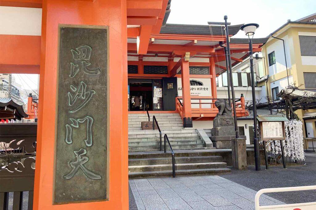 神楽坂,神楽坂通り,新宿,散策,ショッピング,待ち合わせ