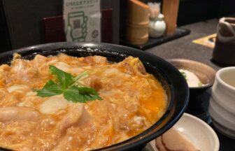 神楽坂,あべや,親子丼,水炊き,焼き鳥,ランチ,人気,安い